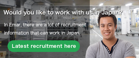 Would you like to work with us in Japan?