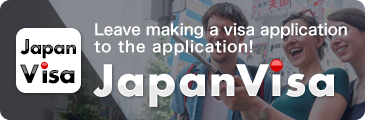 Leave making a visa application to the application!Japan VISA