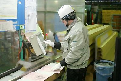 Worker Dispatching Undertakings2