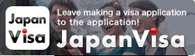 Leave making a visa application to the application!JapanVISA