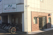 Kanto Engineering Cooperative Society
