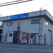 EMAR Co., Ltd. West Japan Office