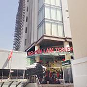 EMAR Vietnam Co.,Ltd.