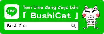 LINE 「Bushi Cat」