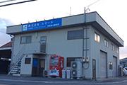 Công ty TNHH Emar trụ sở Nishinihon
